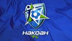 hakoah-football-club-blue-shirt